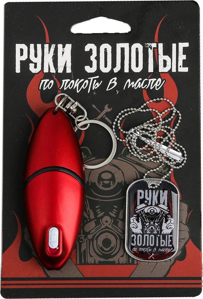 Брелок-мультитул По локоть в масле + Жетон, 3678412 брелок мультитул для настоящего мужика 3821251