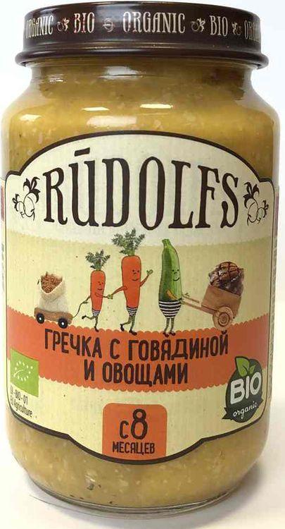 Пюре для детей Rudolfs Гречка с говядиной и овощами, 190 г