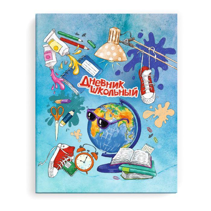 Дневник школьный Феникс+ 49465