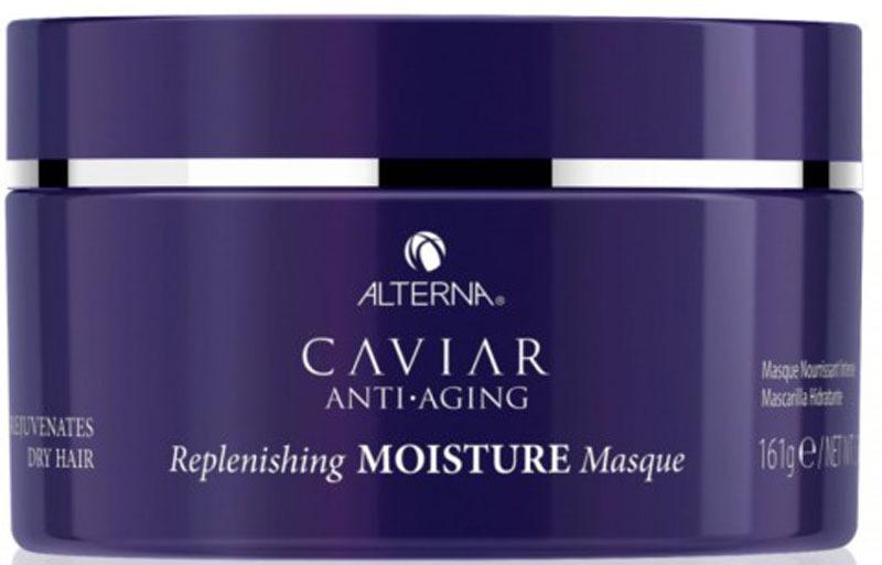 alterna лосьон для разглаживания и блеска волос caviar anti aging perfect blowout creme 100ml Маска-биоревитализация для увлажнения с энзимным комплексом Caviar Anti-Aging Replenishing Moisture Masque, 161 г