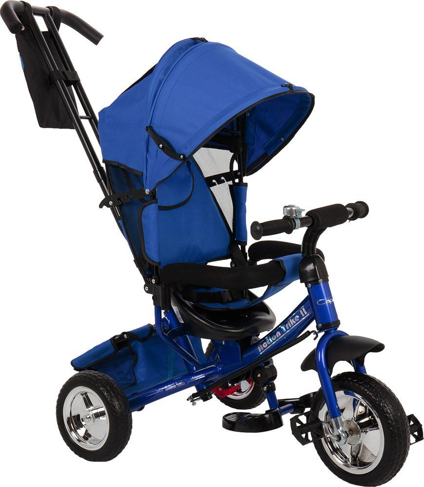 Велосипед детский Capella Action Trike II, синий