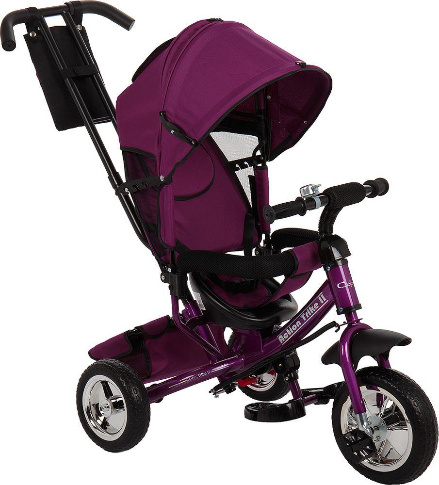 Велосипед детский Capella Action Trike II, фиолетовый