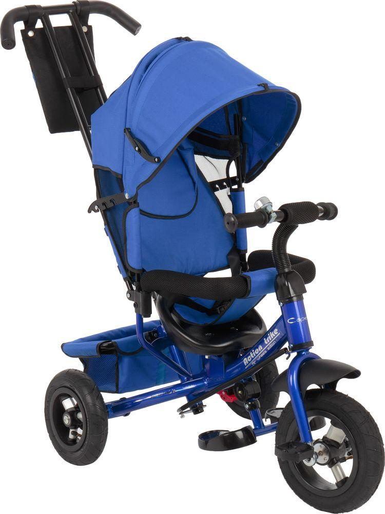 Велосипед детский Capella Action Trike A, синий