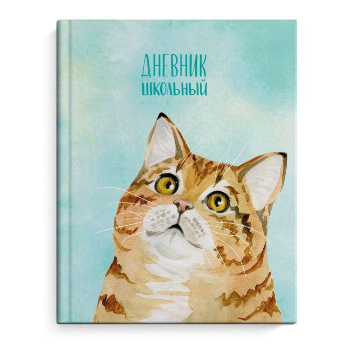 Дневник школьный Феникс+ 49307