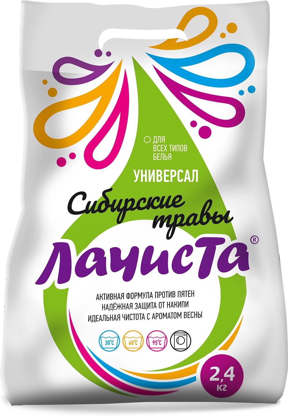 Стиральный порошок La Chista Сибирские травы, универсальный, 2,4 кг