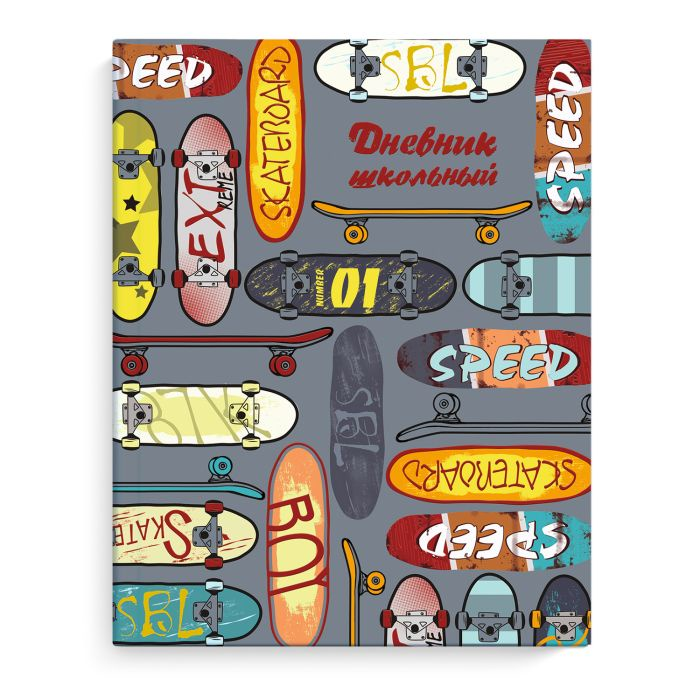 Дневник школьный Феникс+ 48673