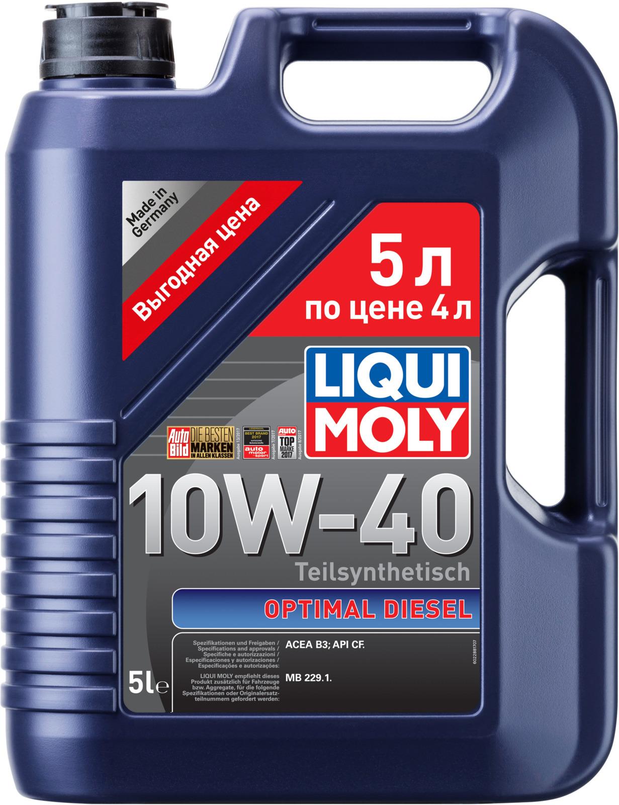 Моторное масло Liqui Moly Optimal Diesel, полусинтетическое, 5 л моторное масло mannol diesel extra 10w 40 для дизельных двигателей 5 л полусинтетическое