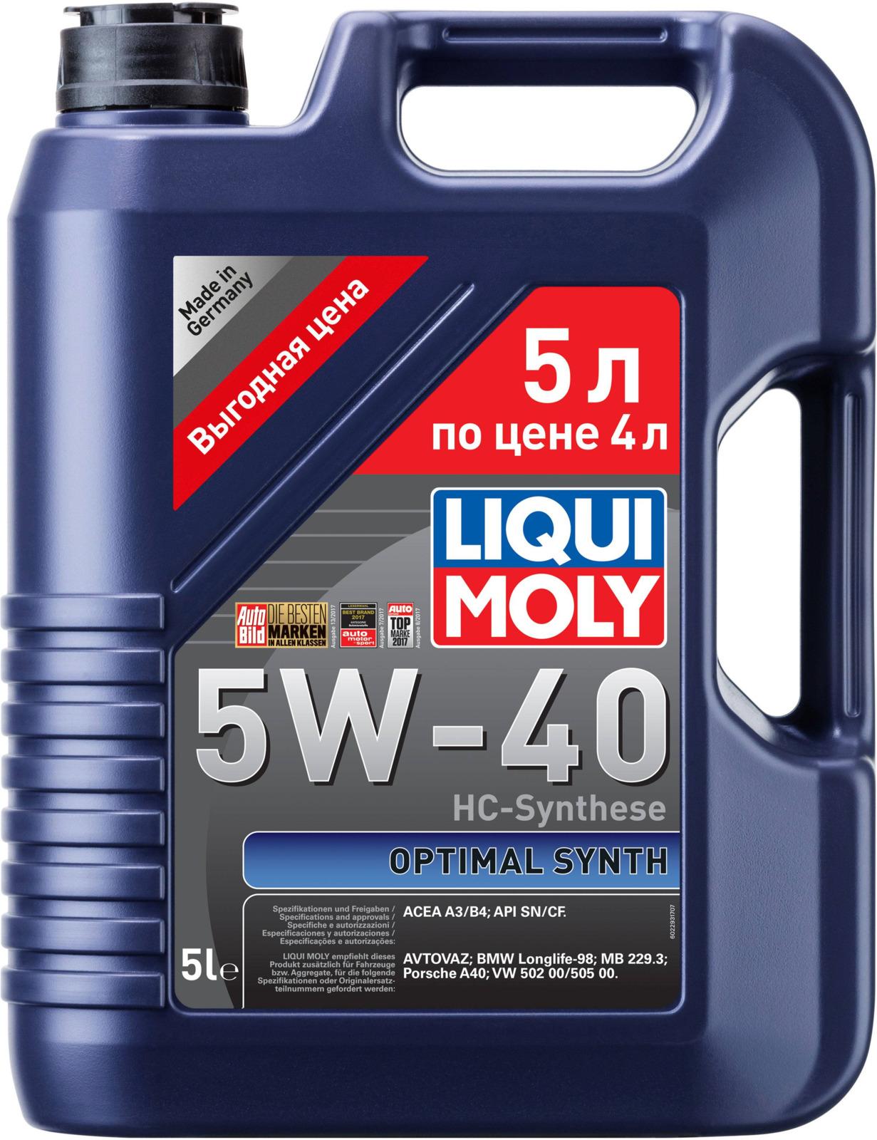 Моторное масло Liqui Moly Optimal Synth, НС-синтетическое, 2293, 5 л корм для кошек gourmet gold мусс курица печень конс 85г