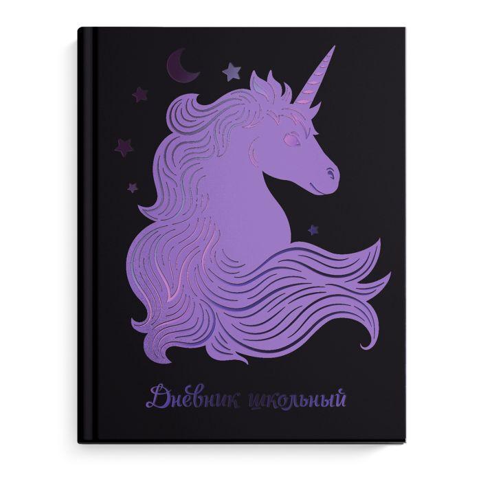 Дневник школьный Феникс+ 49380