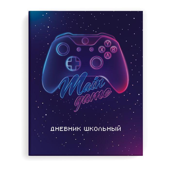 Дневник школьный Феникс+ 49462