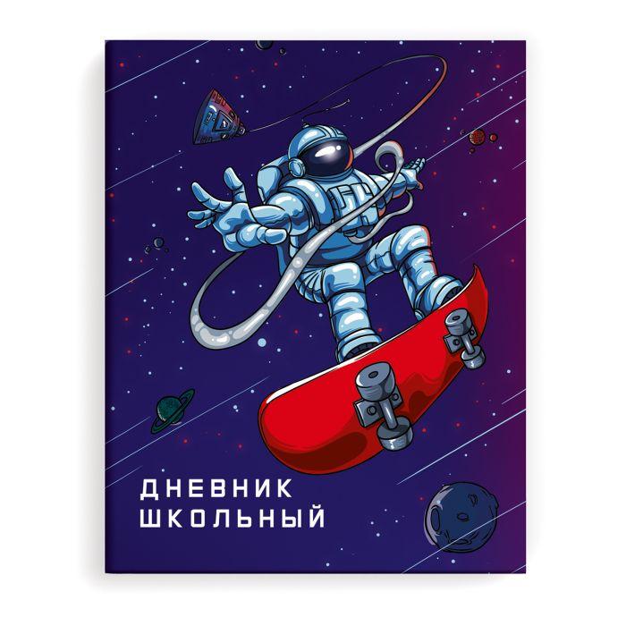 Дневник школьный Феникс+ 49463