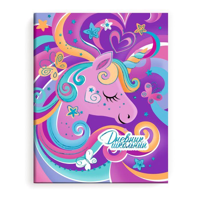 Дневник школьный Феникс+ 4946149461Дневник школьный арт. 49461 ЕДИНОРОГ / интегральный переплёт, А5+, 48 л., тиснение голографической фольгой, глянцевая ламинация, печать в одну краску, универсальная шпаргалка/