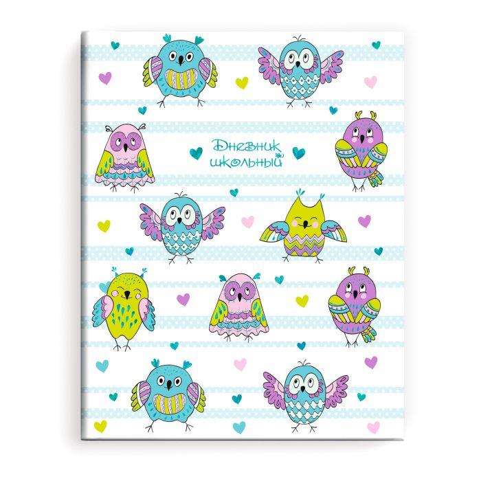 Дневник школьный Феникс+ 49457