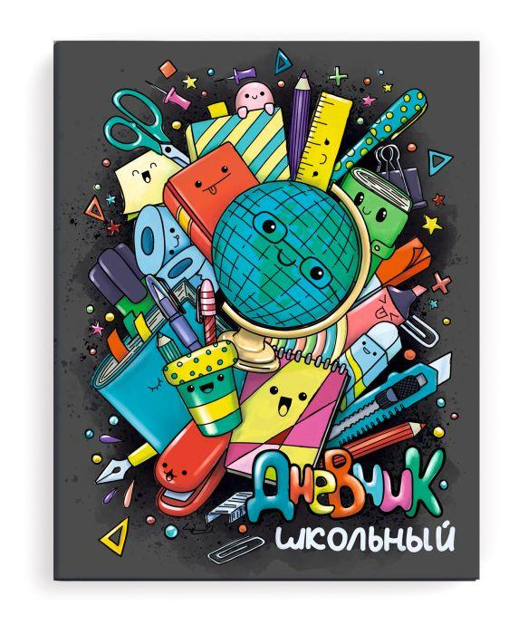 канцелярия Дневник школьный Феникс+ 49445