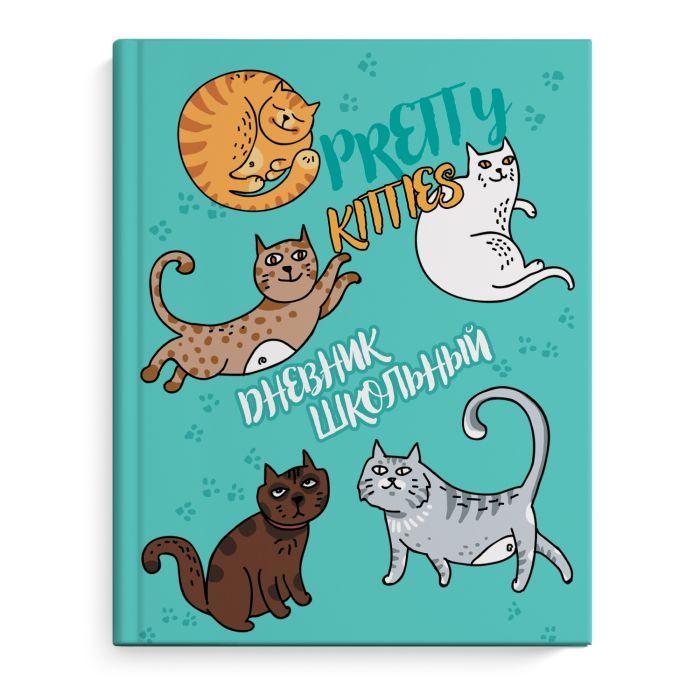 Дневник школьный Феникс+ 49430