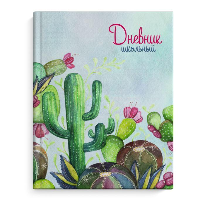 Дневник школьный Феникс+ 49431