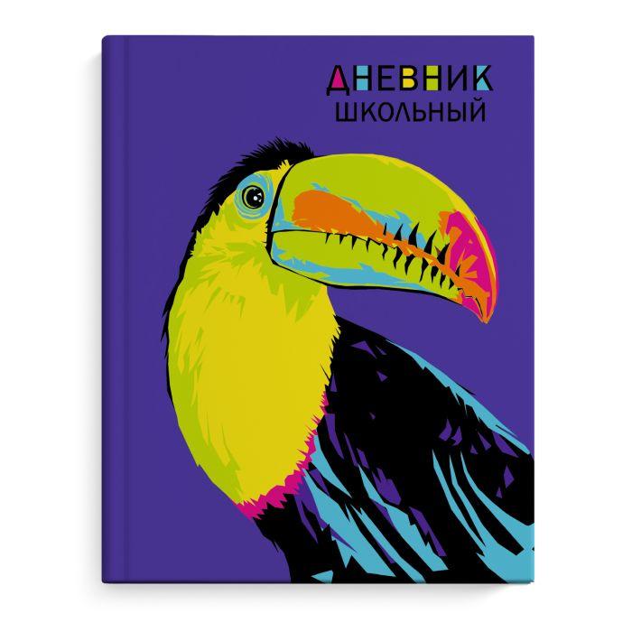 Дневник школьный Феникс+ 49429