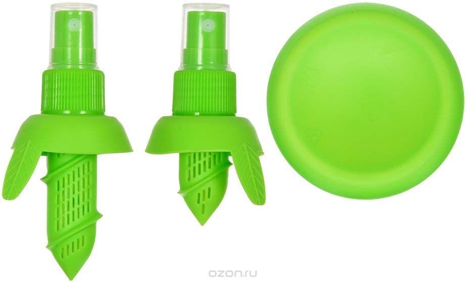 Ручная соковыжималка Migliore соковыжималка-спрей для цитрусовых 3 предмета, зеленый