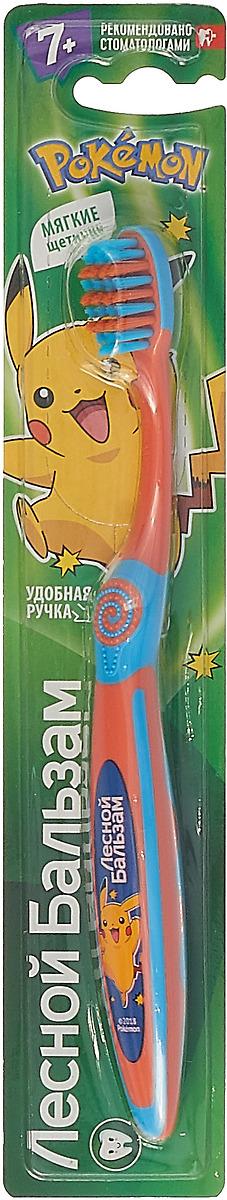 все цены на Зубная щетка Лесной бальзам, детская, с 7 лет, цвет в ассортименте онлайн
