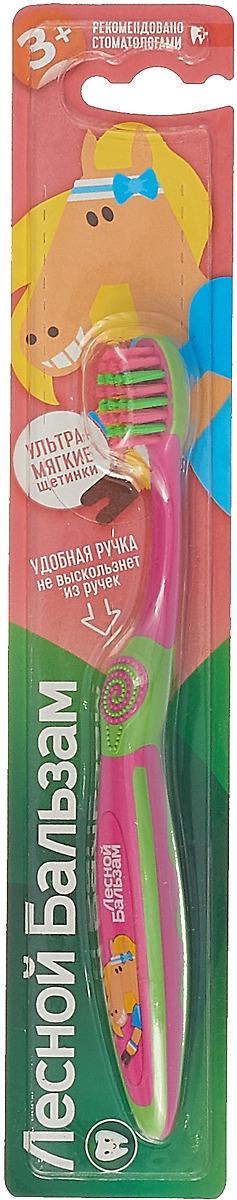 все цены на Зубная щетка Лесной бальзам, детская, с 3 лет, цвет в ассортименте онлайн