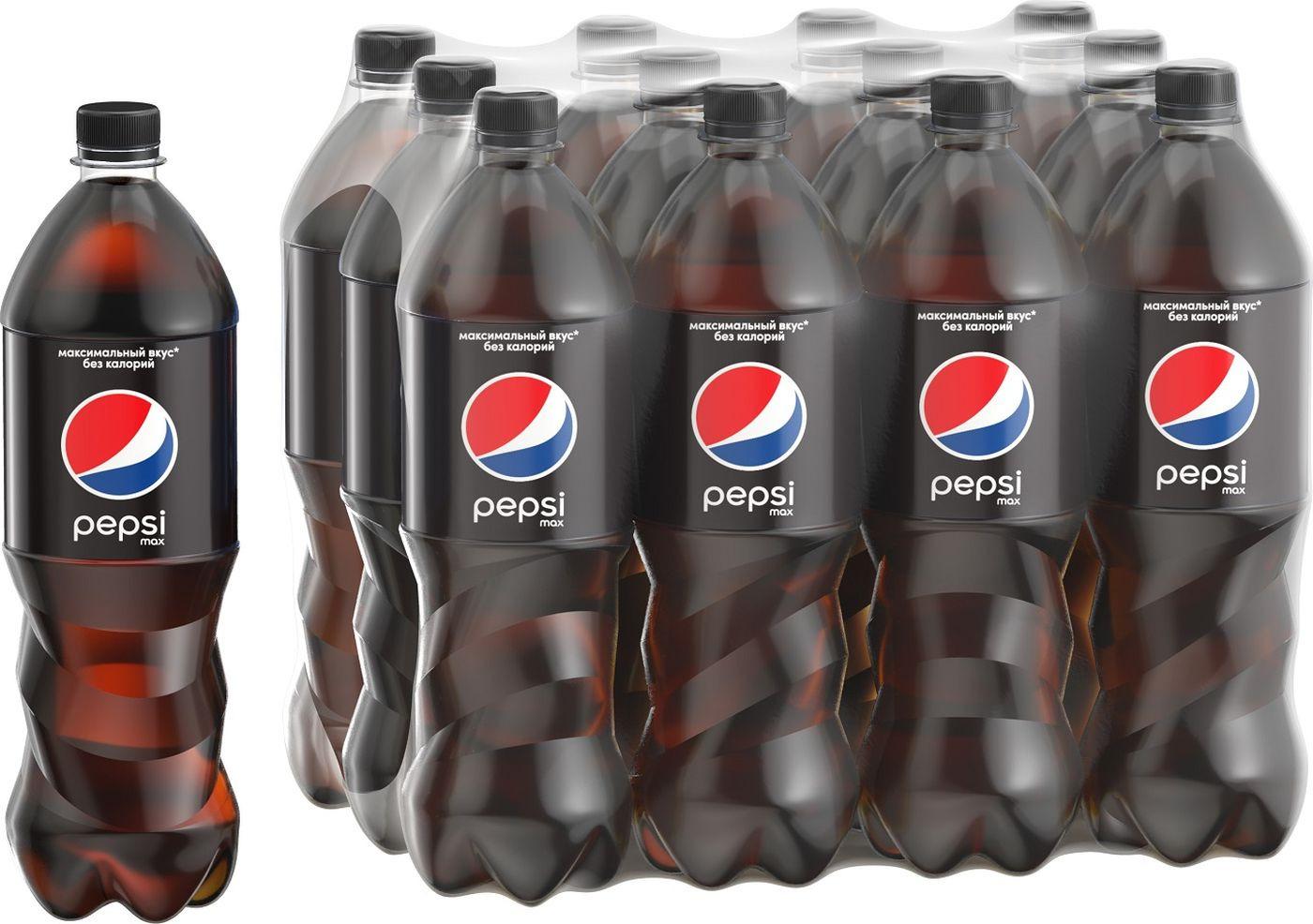 Газированный напиток Pepsi Max, 12 шт по 1 л дрель шуруповерт hyundai expert [a 2020li] 20 в 1 5а ч 1100 об мин бзп 35 нм 2 аккум 1 35 кг кейс