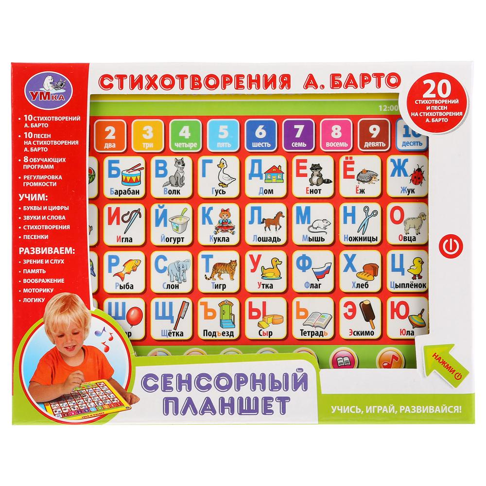 Электронная игрушка Умка B1534752-R