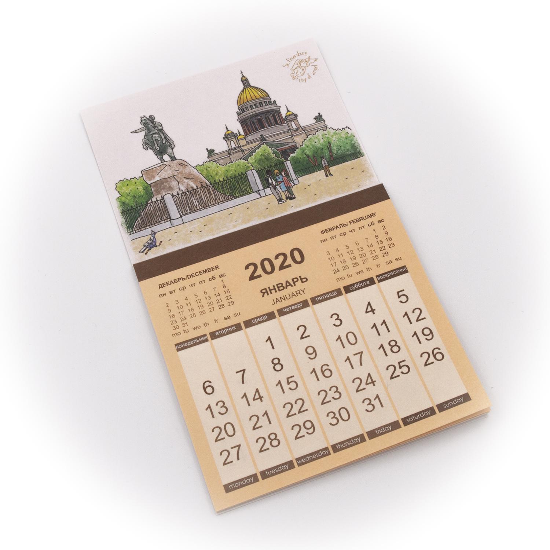 Календарь С Минимакс Исаакиевский собор с Медным всадником цена и фото