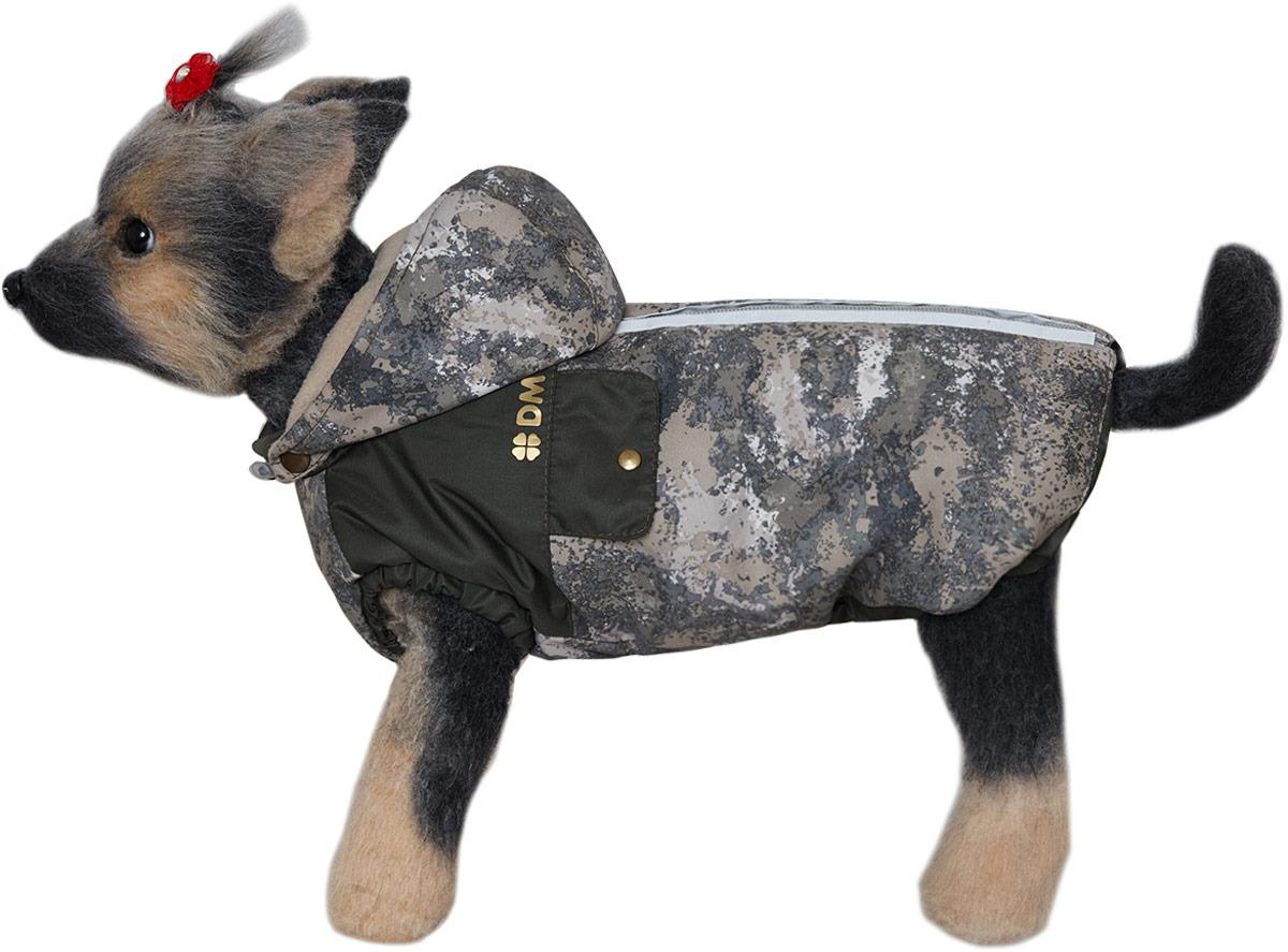 Куртка для собак Dogmoda Active, DM-190041-6, размер 6 (3XL)