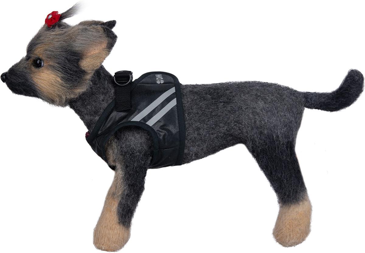 Шлейка-жилет для собак Dogmoda, светоотражающая, DM-190102-2, размер 2 (M)