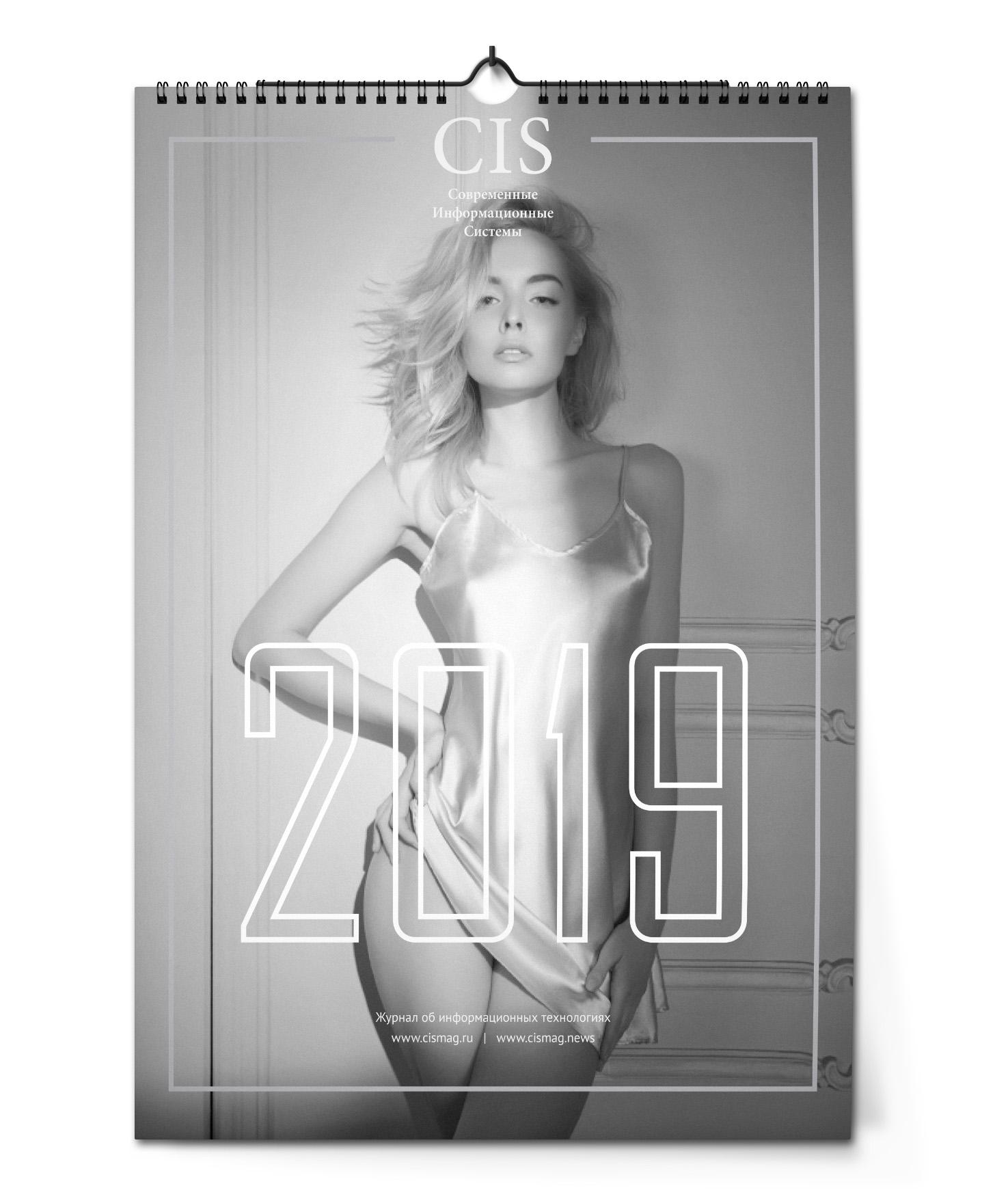 Календарь эротический 2019 Настенный с Девушками в стиле Ню