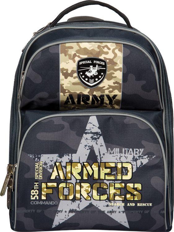 Школьный ранец Berlingo Medium Armed Forces, RU038046, черный ранец школьный для мальчика proff vs16 bp 08 черный