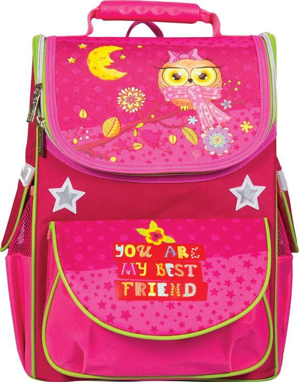 Школьный ранец Berlingo Standard Owl and Moon, RU038035, розовый