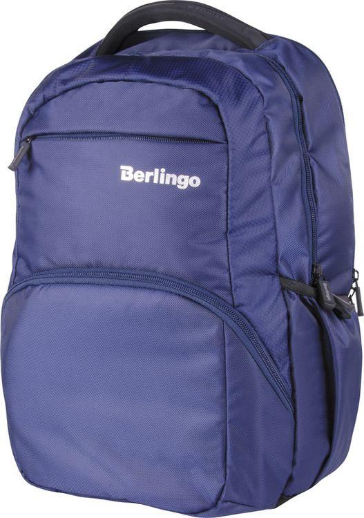 Рюкзак детский Berlingo City Style Classic-2, RU038101, синий