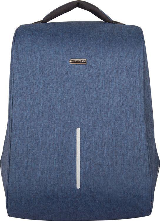 Рюкзак детский Berlingo City Style Urban Style-3, RU038112, синий