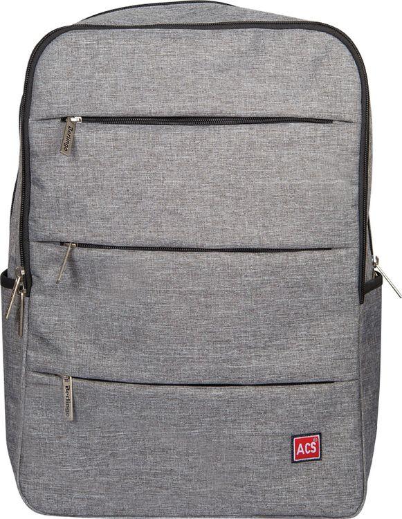 Рюкзак детский Berlingo City Style Urban Style-6, RU038119, серый