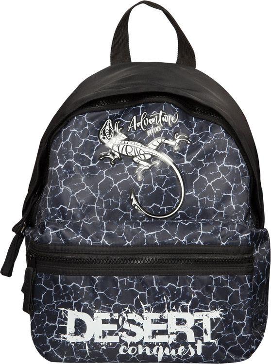 Рюкзак детский Berlingo Nice Desert, RU038099, черный цена и фото