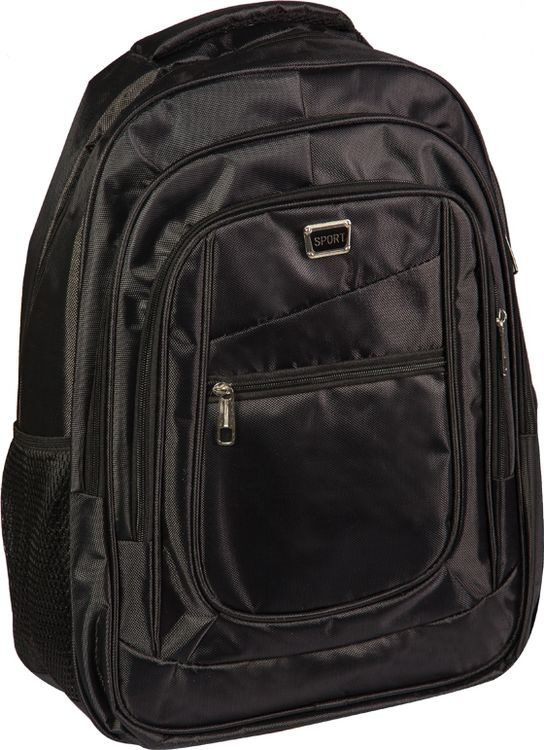 5adbea6c0d03 Школьные рюкзаки и ранцы ArtSpace - каталог цен, где купить в ...