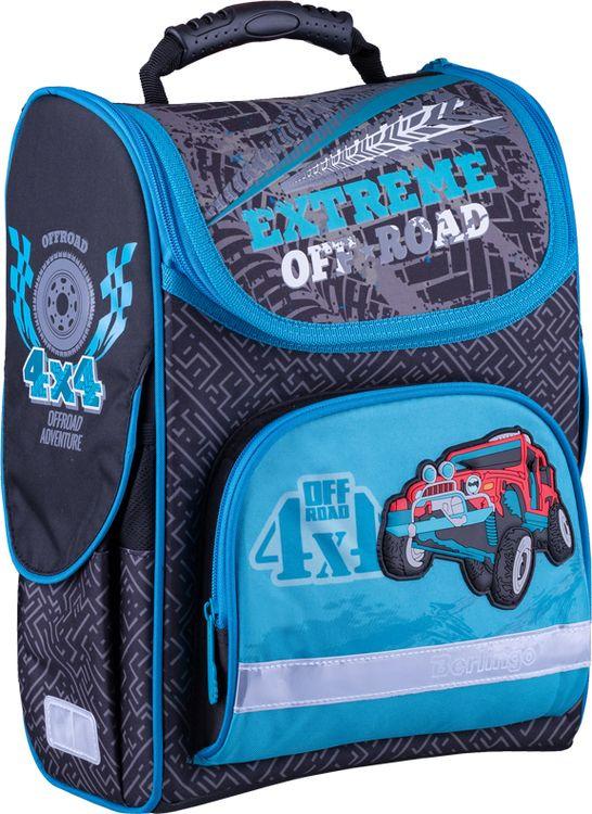 Школьный ранец Berlingo Standard Extreme Off-Road, с наполнением, RU045208
