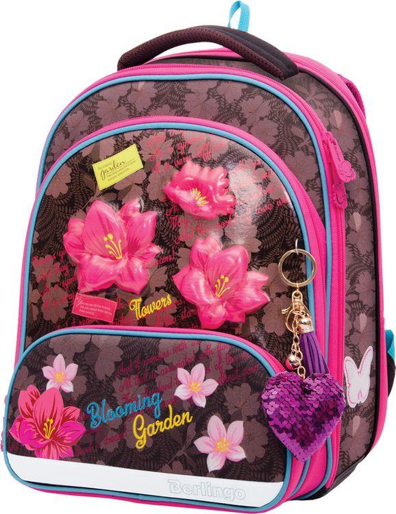 Школьный ранец Berlingo Modern Flower Style, RU045503