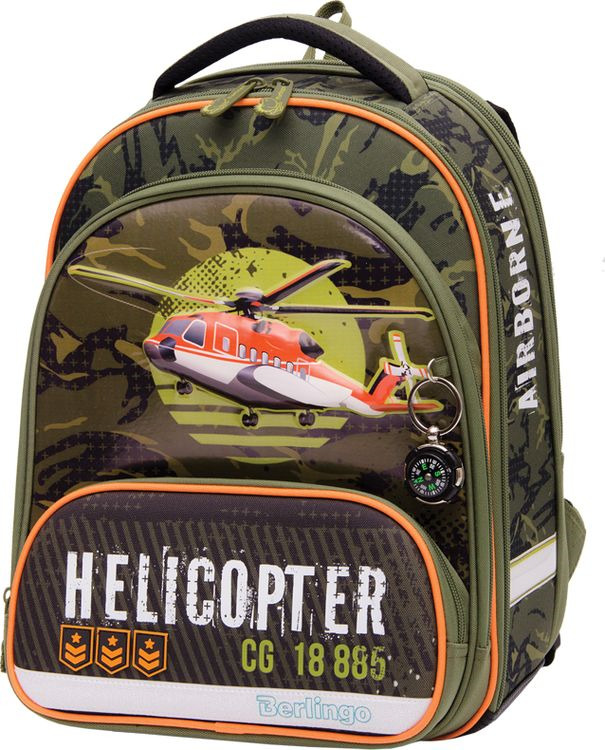 Школьный ранец Berlingo Modern Helicopter, RU045507