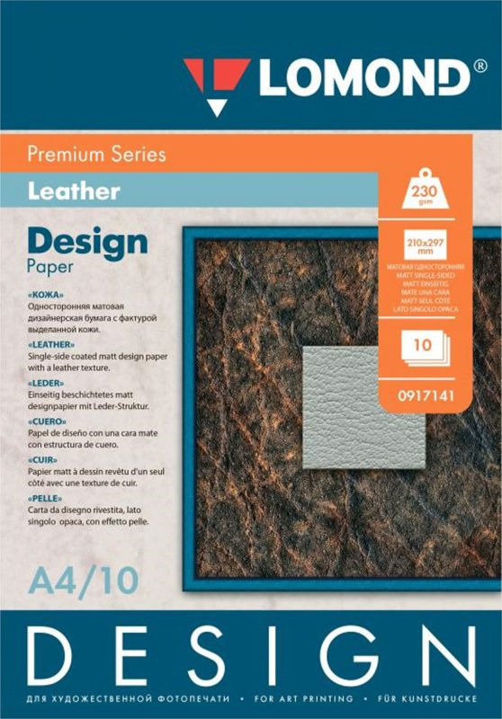 Фотобумага Lomond 0917141, для струйной печати, матовая, белый, A4, 10 листов
