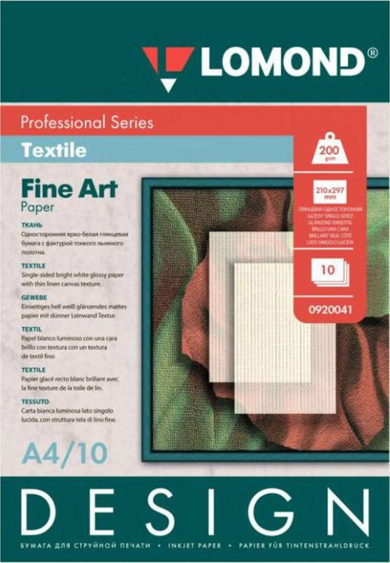 Фотобумага Lomond 0920041, для струйной печати, A4, 10 листов
