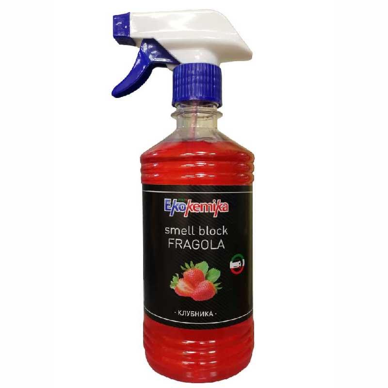 Освежитель воздуха Ekokemika Smell Block жидкий с триггером, клубника, 0,5л