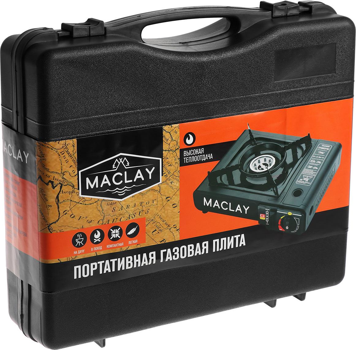Плита газовая Maclay SL-203, портативная, с переходником, 1275052 плита газовая портативная fenix ts 370