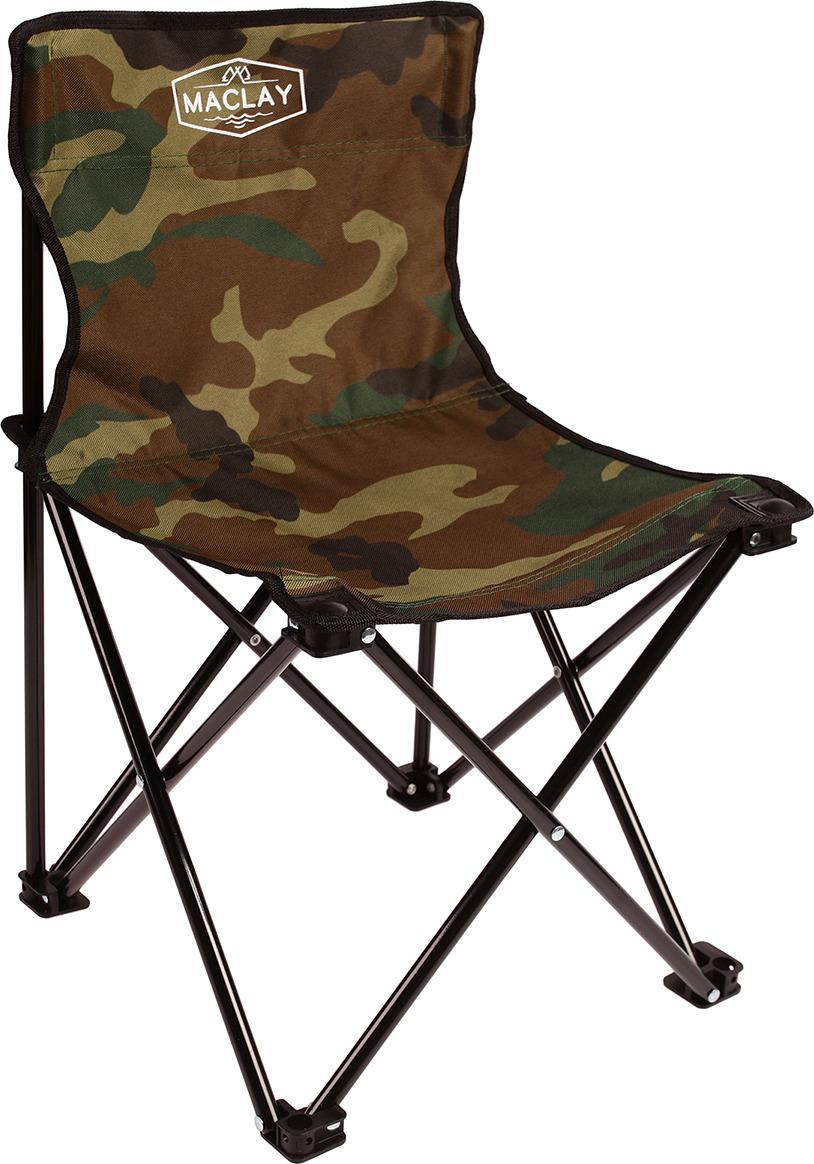Кресло туристическое Maclay, складное, 3941145, хаки, до 80 кг кресло premier складное pr 249 140 кг