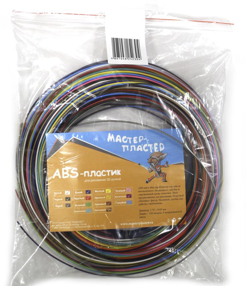 Пластик для 3D принтера Мастер-Пластер Большой набор цветного ABS пластика