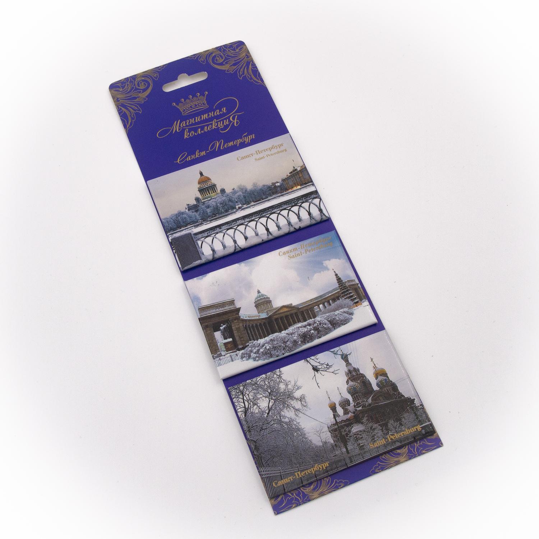 Магнит С Минимакс Набор сувениров Трио - Виды Санкт-Петербурга цена и фото