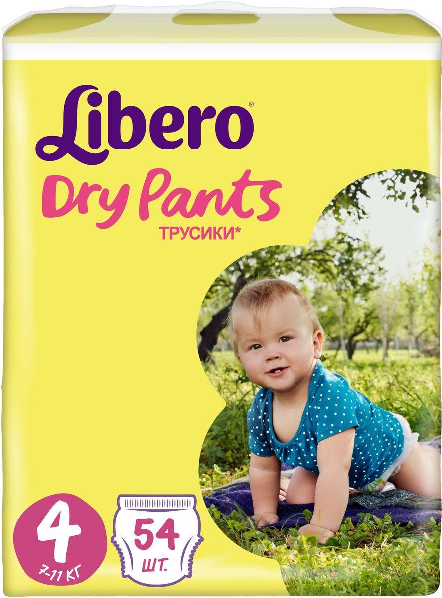 Подгузники-трусики Libero Dry Pants 4, 7-11 кг, 54 шт