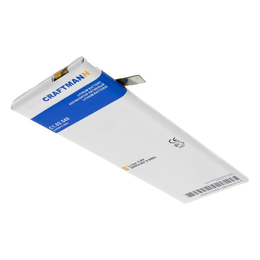 Аккумулятор для телефона Craftmann AGPB016-A001 для SONY Xperia M5 Dual Sim E5633, E5606, 5643, 5663