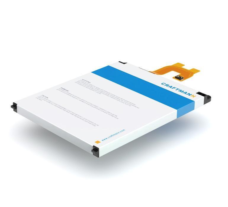 Аккумулятор для телефона Craftmann LIS1543ERPC для SONY Xperia Z2